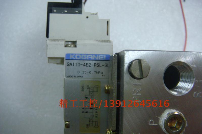Фотография [SA] Small gold original double electric solenoid valve DC24V GA110-4E2-PSL-3L spot physical map  --2PCS/LOT