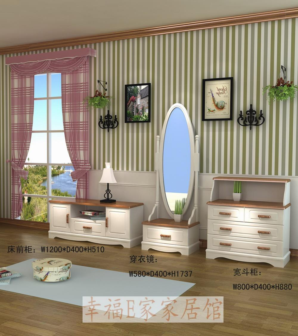 American Country Furniture Children Wide Chest Of Drawers Makeup Mirror American Style Furniture