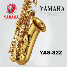2015 New alto YAS 82Z saxophone musical instruments professional E-flat sax Gold - LK manufacturer store