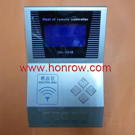 Host of Remote Controller, Remote Master for wireless RF & super remote master(China (Mainland))