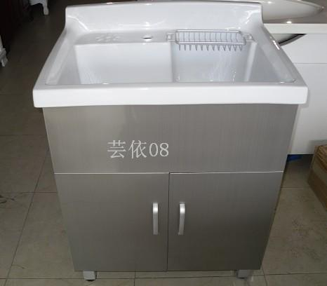 Stainless steel wash wardrobe wash basin laundry tub