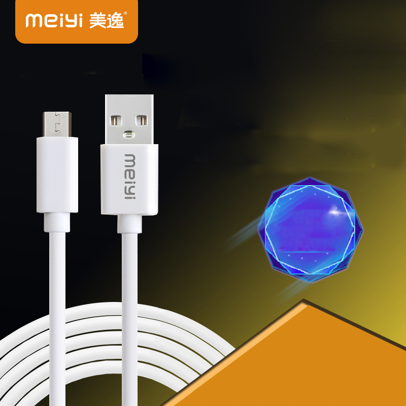 MEIYI Micro USB Cable Fast Charging Mobile Phone Android Cable 2m 3m USB Data Charger Cable USB Cord Wire for Samsung HTC LG(China (Mainland))