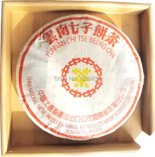 1996 Year Puerh Tea,Yellow lable tea,old year tea,Ripe Puer,Reduce Weight Tea,Free Shipping