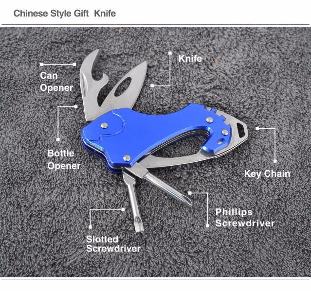 2nd Chinese Style Gift Knife KB005