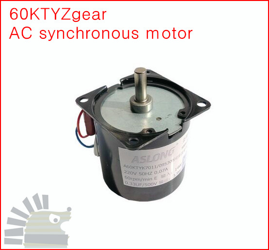 Compare Prices On Synchronous Motors Online Shopping Buy Low Price Synchronous Motors At