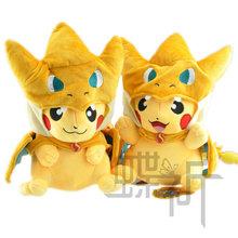 30cm Pokemon go Anime Plush Pikachu Soft Toys Pokemon go Plush Doll Toy Stuffed Plush Classic Anime Wholesale Free Shipping