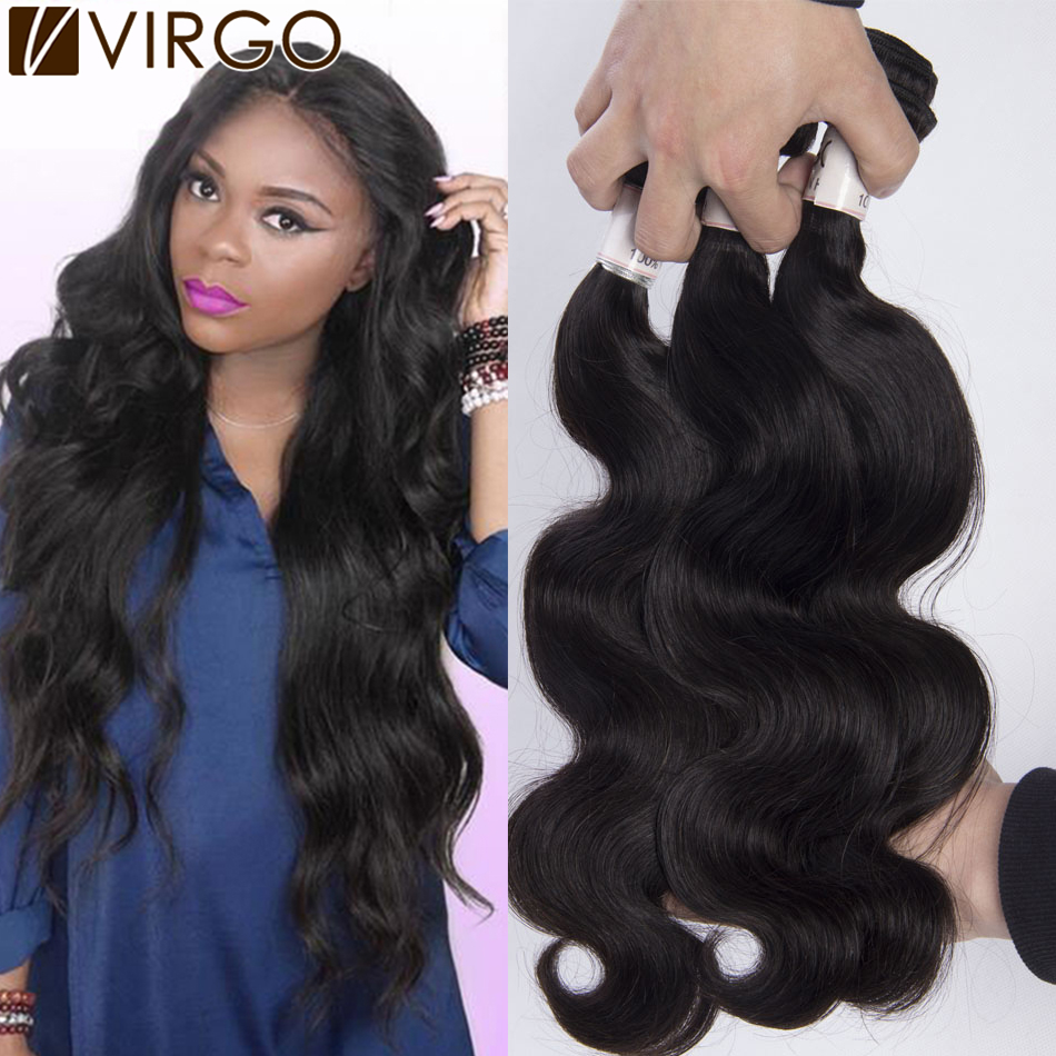 Brazilian Virgin Hair Body Wave 4Pcs Lot  Unprocessed Brazilian Virgin Human Hair Weave 7A Brazilian Body Wave Hair Bundles