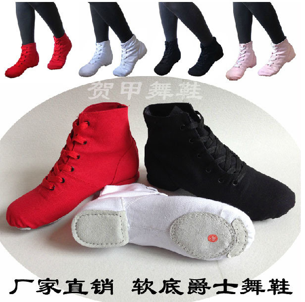US size not right pls buy as CM data 26~45 child adult boots children soft sole girls jazz shoes Women Ballet Dance Shoes 2015(China (Mainland))