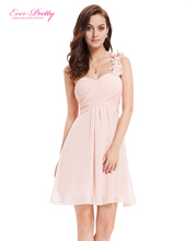Bridesmaid Dress – short with ruffles