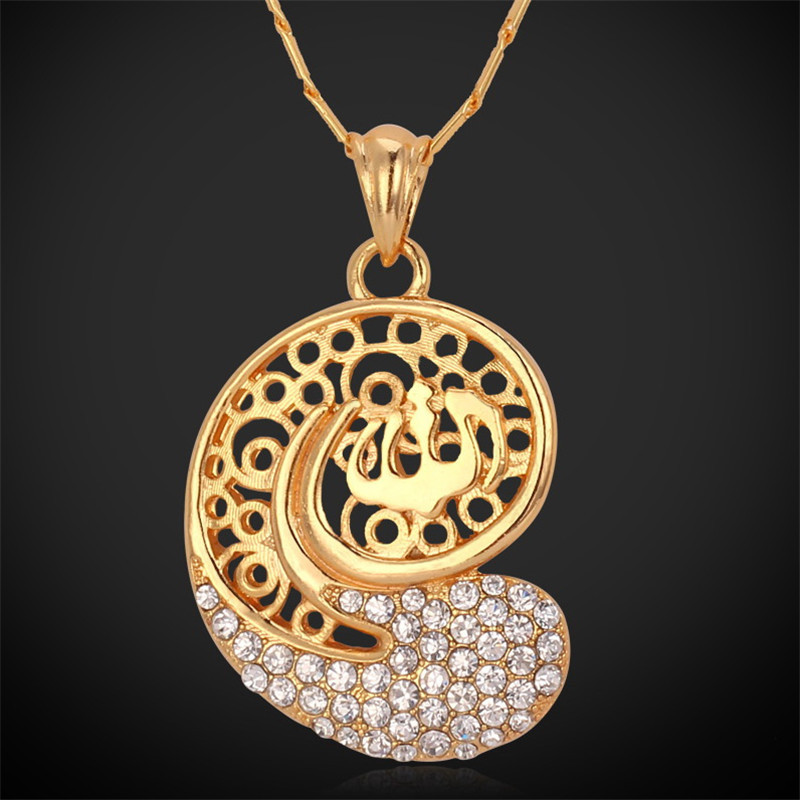allah necklace islam jewelry for islamic