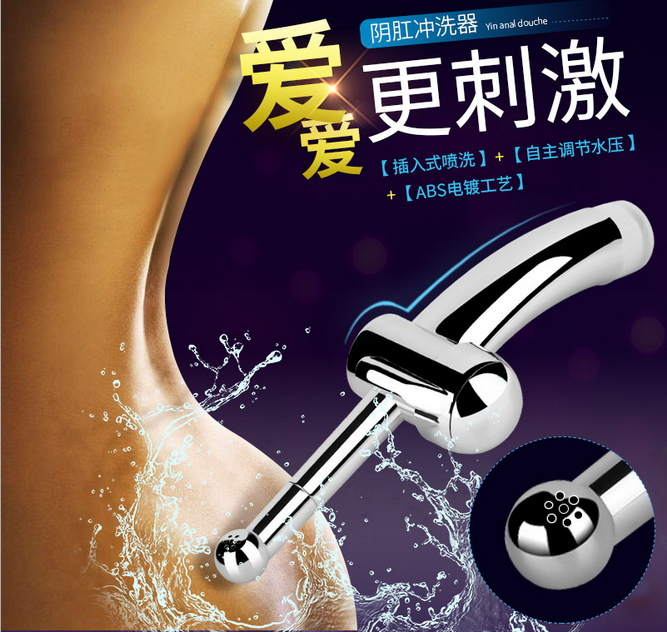 Vaginal Anus Flushing Device,Rectal Syringe Clean Stream Anal Douche Enema Colon System Cleaning Sex Toys(China (Mainland))