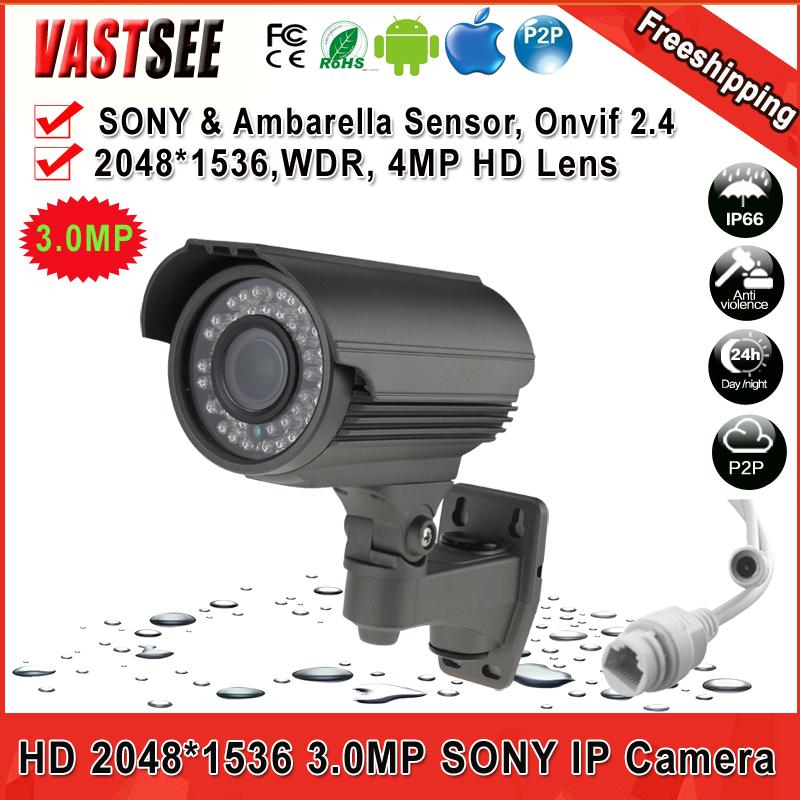 2048*1536 3.0MP IP Camera Full HD 2.8-12MM Varifocal waterproof Outdoor HD Lens Night Vision Security cameras de seguranca(China (Mainland))