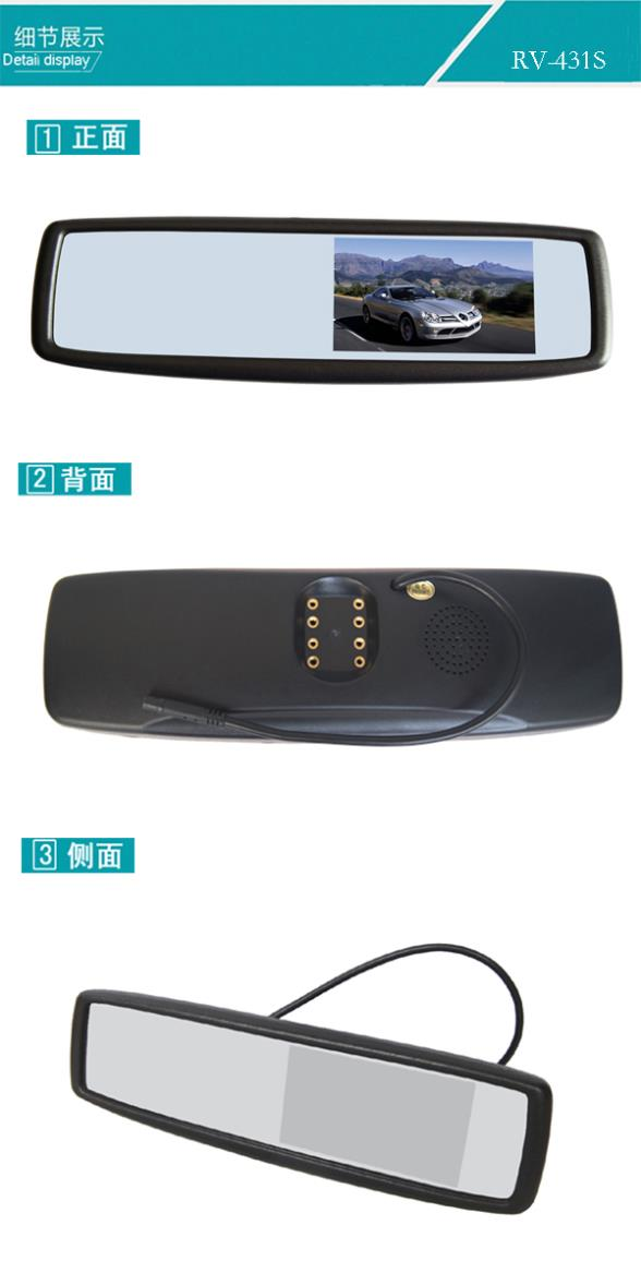special 4.3 inch rear View mirror monitor with Automatic signal detection various car original bracket for optional RV-431S(China (Mainland))