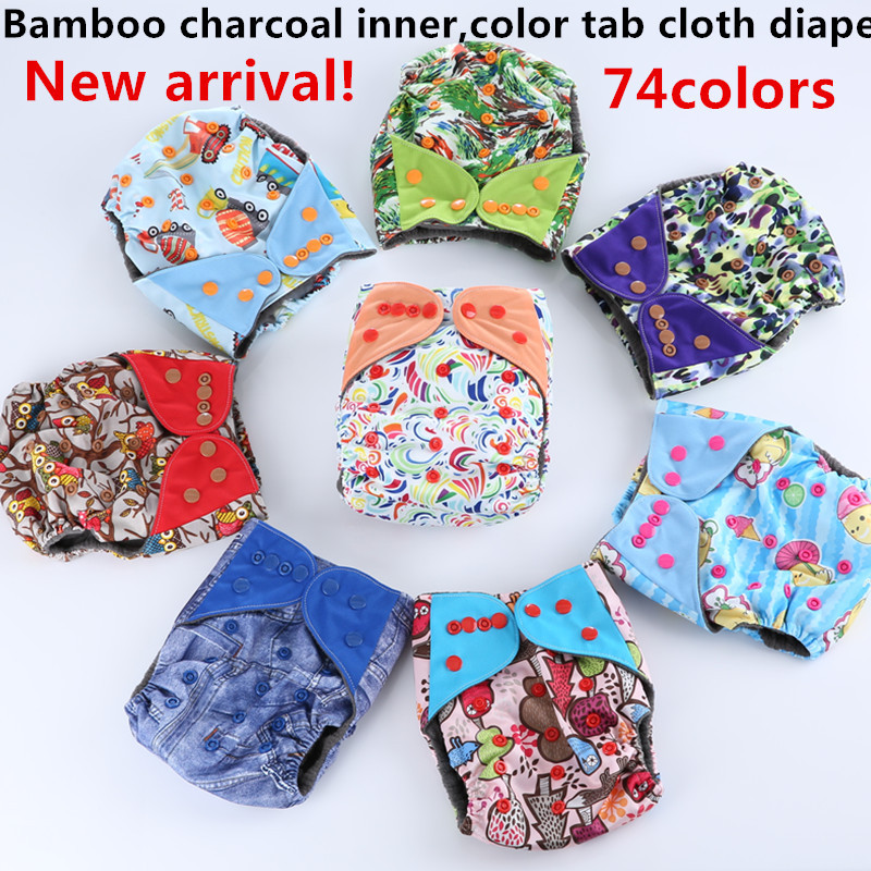 Free shipping 1pc/lot 74 patterns available cloth diaper nappy printed pul bamboo charcoal inner double gussets color tab(China (Mainland))