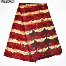 Buy KK lace fabric african tulle high french lace fabric cheap net fabrics party 2017 latest design TCN270 for $62.00 in AliExpress store