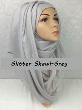 30 Colors Plain Glitter Shimmer Hijabs Oversize Viscose Muslim Head Scarf Solid Sparkle Shawl Wrap Hot Saile(China (Mainland))
