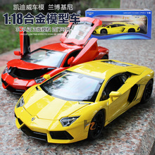 Free shipping 1:18 Aventador LP700-4 Alloy Diecast Vehicle Car Model Toy collection(China (Mainland))