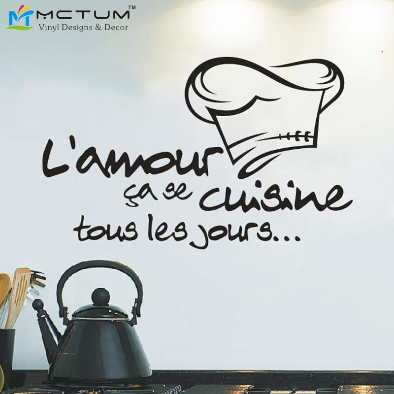 Reomvable cuisine stickers french vinyl wall stickers - Stickers cuisine enfant ...