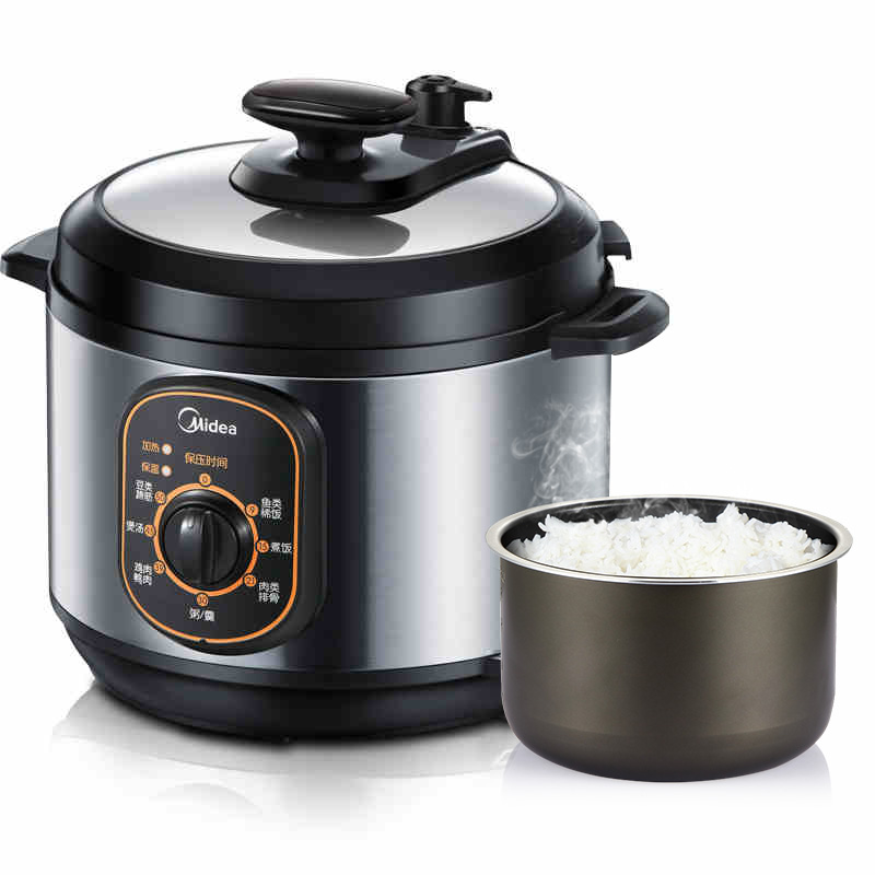Small Electric Cooker ~ Popular small pressure cooker buy cheap