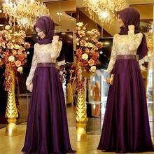 Real Photo Purple Formal Long Sleeve Muslim Evening Dress 2016 Hijab Abaya Moroccan Kaftan Bow Beaded Evening Gown Prom Dresses(China (Mainland))