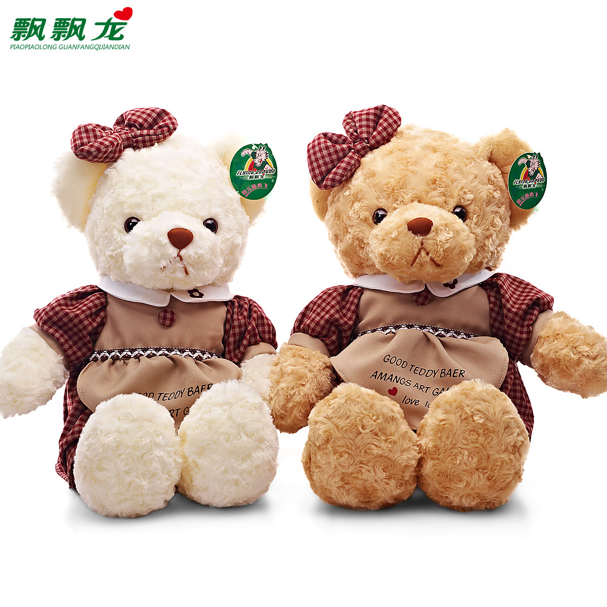 Free Shipping Plush teddy bear doll filmsize doll puppet dolls wedding gift 50cm Two colors