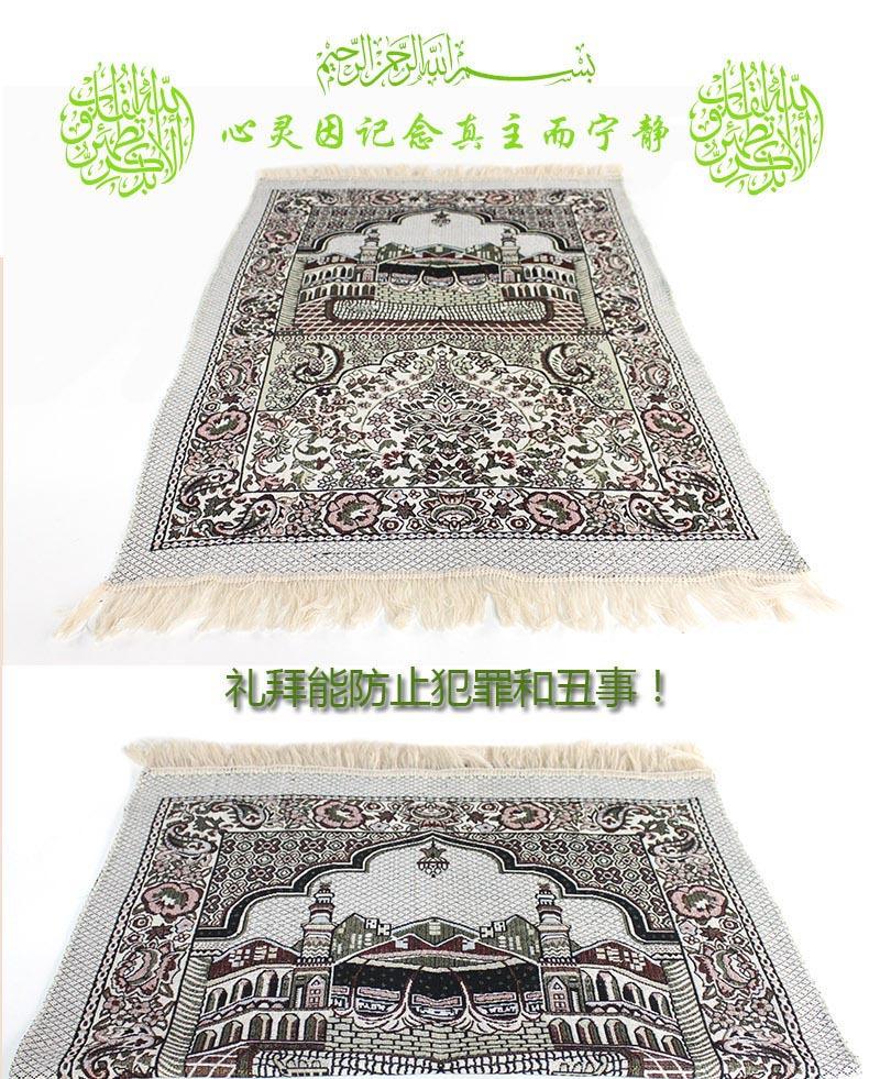 Vente en gros tapis de pri re musulmane d 39 excellente for Moquette en gros