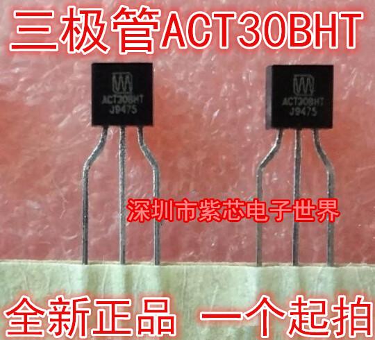 Free shipping 10pcs/lot ACT30B ACT30BHT cooker transistor chip IC DIP TO-92 new original(China (Mainland))