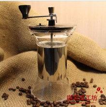 Станок шлифовальный станок кофе в зернах кофе смеситель кофе бобы