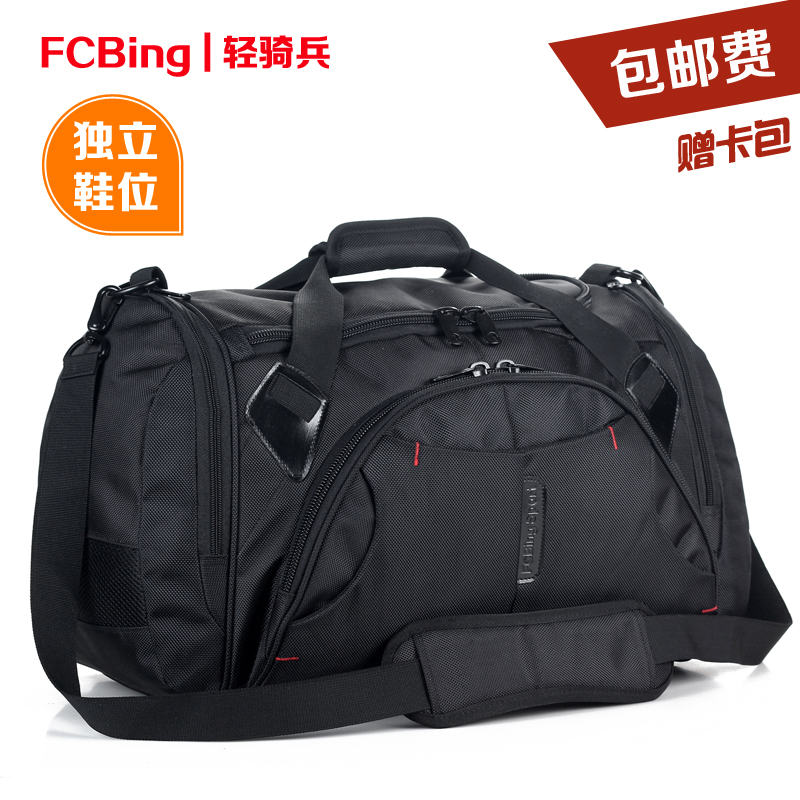 Man large capacity shoes independent portable luggage shoulder travel bag(China (Mainland))
