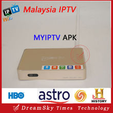 Malaysia Aston X8 Plus Quad Core  Android 4.4 TV Box  1G/8G With 1 Year MYIPTV APK Package Service for Malaysia