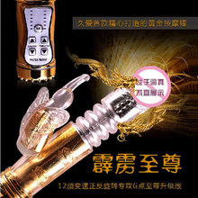 Adult Sex Toys Rabbit Vibrator Large 12 Speed Gold Flexible Thrusting Dildo G Spot Vibrator Sex Products for Women(China (Mainland))