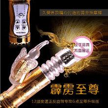 Adultes Sex Toys Rabbit Vibrator grandes 12 Gold Speed flexibles Thrusting Dildo G Spot Vibrator produits de sexe pour les femmes(China (Mainland))