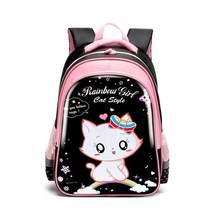 Черный рюкзак с котом, блестящий школьный ранец из ПУ для девочек, большой школьный рюкзак, детский школьный рюкзак, сумка для девочек(China)
