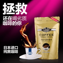 Colin black coffee instant freeze dried sugar imported from Japan Gold smooth comida cafeteira coffe