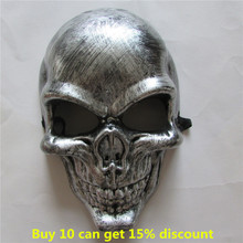 silver Human Skull Jaw plastic mask realistic halloween fancy dress Game Mask CS War Cosplay Props sell - Honesty Decoration store