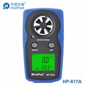 HoldPeak HP 817A Anemometro Digital Anemometer Wind Speed Measurement Wind Device Handheld with Carry Bag