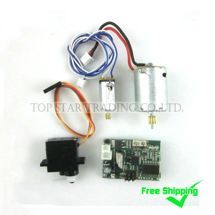 Combo-050 Free Shipping Sales Promotion MJX F45 F645 Spare Parts Accessories Receiving Circuit Board + Motor Sets + Servo<br><br>Aliexpress