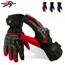 2015 Free Ship Motorcycle Gloves Racing Waterproof Windproof Winter Warm Leather Cycling Bicycle Cold Guantes Luvas P5(China (Mainland))