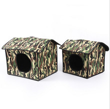 The New Camouflage Cloth Pet House Detachable Folding Pet Bed 160722-1