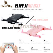 Newest JJRC H37 Elfie foldable Mini Selfie Drone With Camera Altitude Hold FPV Quadcopter WiFi Phone Control Rc Helicopter Toys(China (Mainland))