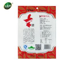 Good crop of Ningxia wolfberry New Jiangnan Zhongning Gou Qi hip2o5 Wang 500g grams medlar