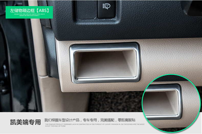 for toyota camry 2012 2015 interior accessories driving side glove box trim stainless steel. Black Bedroom Furniture Sets. Home Design Ideas