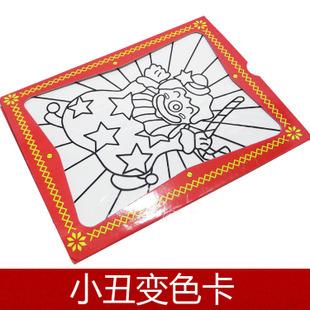 مهرج اللون تغيير بطاقة كبيرة الحجم-المرحلة الخدع السحرية/الدعائم والاكسسوارات ، ماجيك للأطفال ، المرح ماجيك(China (Mainland))