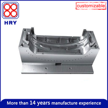 Plastic Injection Mould,Injection Tooling Service and OEM Manufacture in China ShenZhen (China (Mainland))