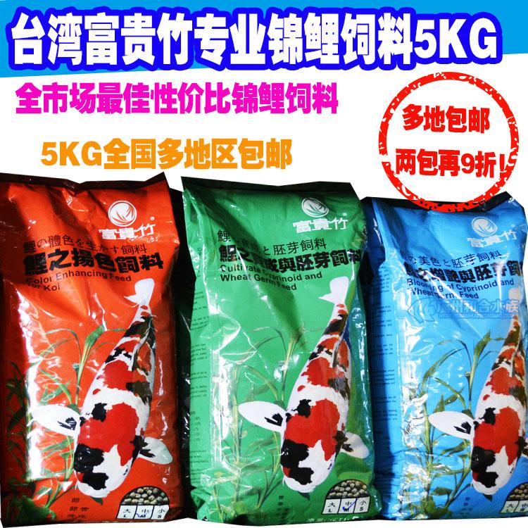 Professional koi food koi koi fish feed koi feed grain for Koi koi seven 01 vostfr