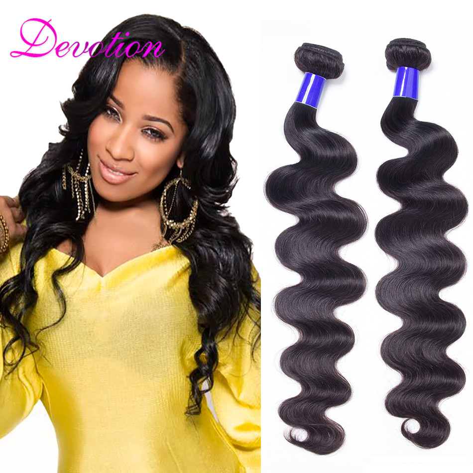 Alibarbara hair Malaysian Body Wave 100g/pc Malaysian Virgin Hair 4 Bundles Sexy Formula Hair Malaysian Body Wave Remy Hair Weft