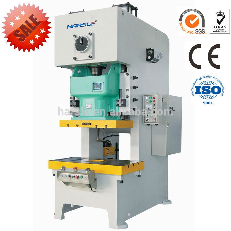 High speed eccentric punching machine with air roller feeder, NC servo decoiler(China (Mainland))