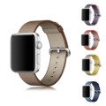Officia 5 Color 20mm 22mm Sport Woven Nylon wrist bracelet watchband for Iwatch apple watch band