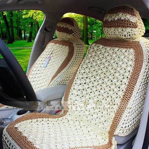 car seat cushion summer viscose cushion crochet car seat ice silk four seasons mat auto supplies. Black Bedroom Furniture Sets. Home Design Ideas