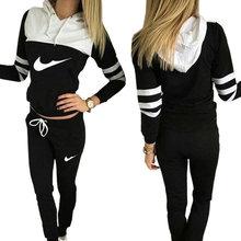 2016 Jogging Femme Tracksuit For Women Sport Suit Hoodie Sweatshirt+Pant Marque Survetement Sportswear 2pc Ladies tracksuit set(China (Mainland))